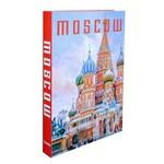 Decoração Book Box Moscow Goodsbr