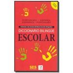 Diccionario Escolar Espanol-portugues / Portugues-