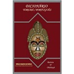 Dicionario Yoruba-portugues