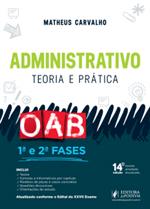 Direito Administrativo - 1ª e 2ª Fases da OAB (2018)