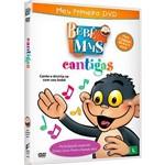 DVD Bebê Mais - Cantigas - Sony