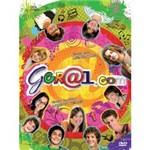 DVD Geral.Com