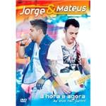 Dvd Jorge Mateus - a Hora é Agora ao Vivo em Jurerê