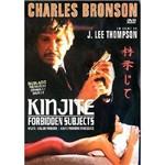 DVD Kinjite: Desejos Proibidos