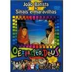 DVD o Exército de Deus Vol 17 João Batista & Sinais e Maravilhas