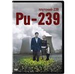 DVD Pu-239