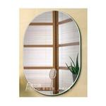 Espelho Oval Closer 45x60cm Exclusivo Telhanorte