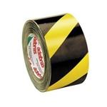 Fita Plástica para Demarcação de Área - Zebrada 70mm X 100m