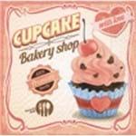 Guardanapos Amor de Cupcake com 2 Unidades Ref.19605-GUA200280 Toke e Crie