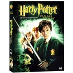 Harry Potter e a Câmara Secreta (Duplo - Digipack)