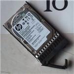 """HD SAS 6Gb/s 450GB 10K 2.5"""" HP G7"""