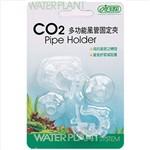 Ista Co2 Pipe Holder (Suporte P/ Mangueira de CO2 I-578)