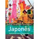 Japones - Guia de Conversaçao para Viagens