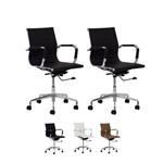 Kit 2 Cadeiras Escritório Stripes Diretor Giratória Pu Várias Cores - (preta)