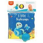 Kit Livrinho de Banho Tartaruguinha com Luz - Buba