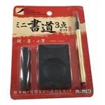 Kit para Pinturas Letras Shodo Sumi-e Pincel + Pedra + Tinta