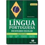 Língua Portuguesa Dicionário Escolar