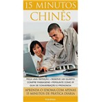 Livro - 15 Minutos Chinês