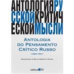 Livro - Antologia do Pensamento Crítico Russo (1802-1901)