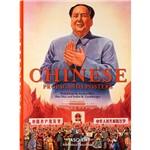 Livro - Chinese Propaganda Posters