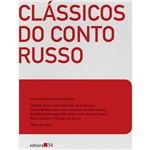 Livro - Clássicos do Conto Russo