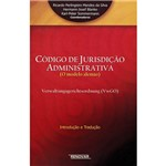 Livro - Código de Jurisdição Administrativa - (O Modelo Alemão)