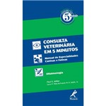 Livro - Consulta Veterinária em 5 Minutos - Oftalmologia