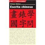 Livro - Escrita Chinesa