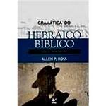 Livro - Gramática do Hebraico Bíblico para Iniciantes