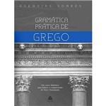 Livro - Gramática Prática de Grego - um Curso Dinâmico para a Leitura e Compreensão do Novo Testamento