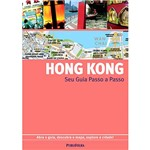 Livro - Guia Passo a Passo Hong Kong