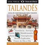 Livro - Guia Visual Tailandês