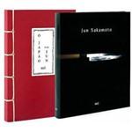 Livro - Jun Sakamoto: o Virtuose do Sushi e o Japão por Jun
