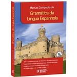 Livro - Manual Compacto de Gramática da Língua Espanhola