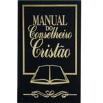 Livro - Manual do Conselheiro Cristão