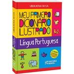 Livro - Meu Primeiro Dicionário Ilustrado - Língua Portuguesa