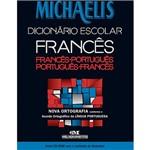 Livro - Michaelis Dicionário Escolar Francês