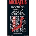 Livro - Michaelis Dicionário Prático Japonês-português