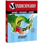 Livro - Minidicionário Japonês/Português - Português/Japonês
