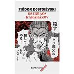Livro - os Irmãos Karamazov (Edição Pocket Mangá)