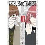 Livro - Zetsuen no Tempest 10