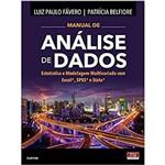 Manual de Analise de Dados