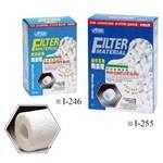 Midia Filtrante Biológica em Mini Tubos - Ista Mini Quartzite Glass 1L