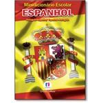 Minidicionário Escolar: Espanhol - Papel Offset