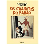 Os Charutos do Farao - Globo Graphics