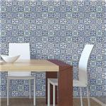Papel de Parede Azulejo Portugues 285993236