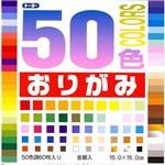 Papel Dobradura Origami Toyo 015 X 015 Cm 001008