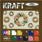 Papel Dobradura Origami Toyo 015 X 015 Cm 050 Fls Kraft CRA-2515