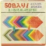 Papel Dobradura Origami Toyo 075 X 075 Mm 240 Fls E-2007