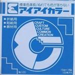 Papel Dobradura Origami Toyo Aiai 015 X 015 Cm 100 Fls Azul Cobalto No. 120-11